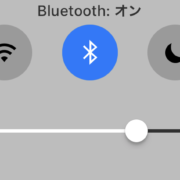 iphone-bluetooth-specification